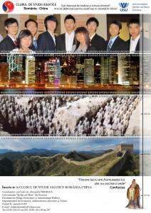 Afis Clubul de Studii Asiatice Romania China